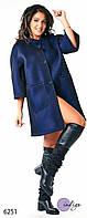 """Пальто женское из неопрена больших размеров """"Без подкладки"""""""