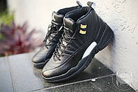 Nike Air Jordan XII Retro Jappaness Edition
