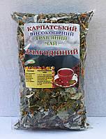 Карпатський Благодійний чай
