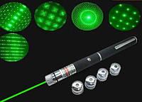 Green laser pointer 5 in 1. Зеленая лазерная указка с 5 насадками.