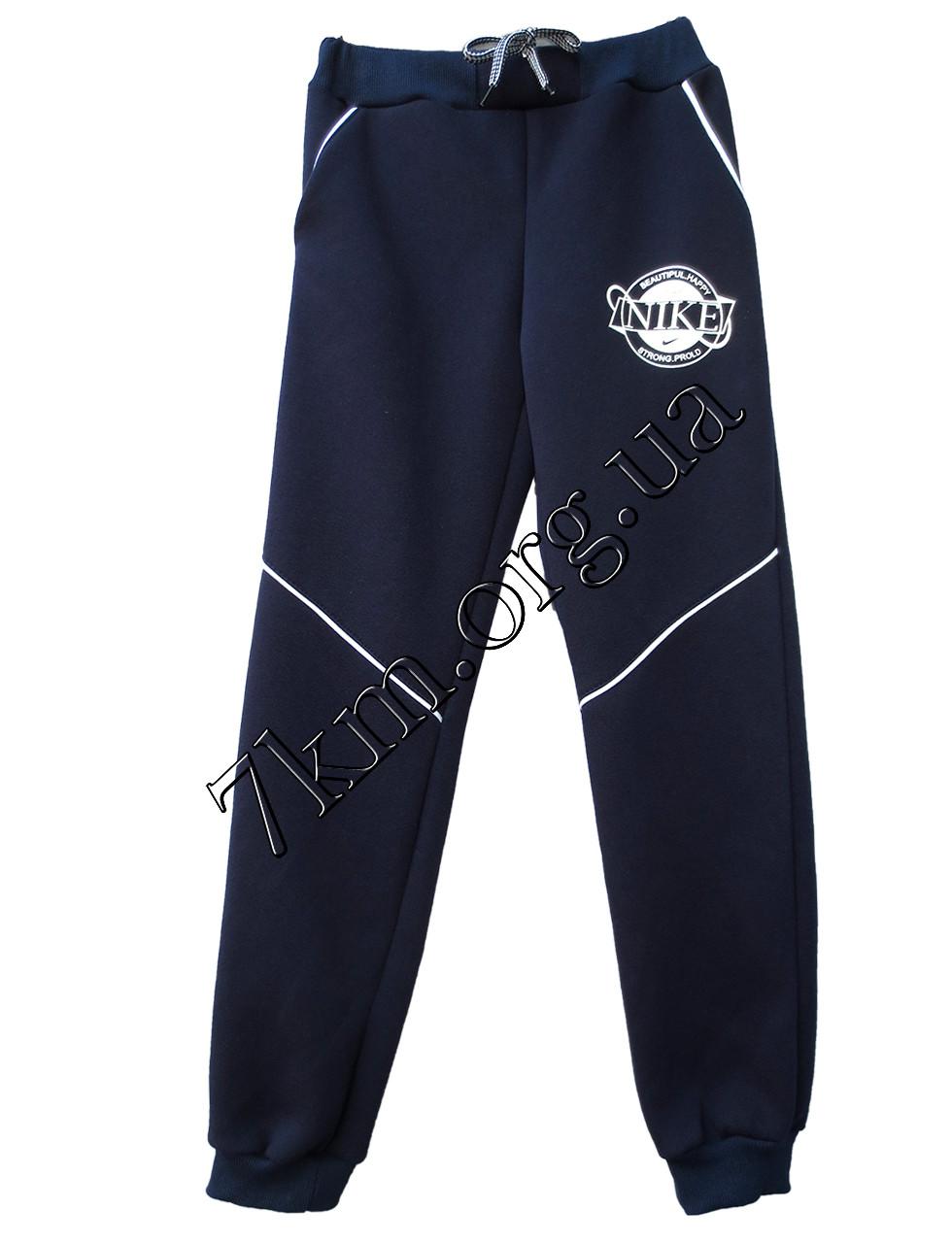 Спортивные штаны детские Реплика Nike для мальчиков (8-12 лет) трикотажные Черные