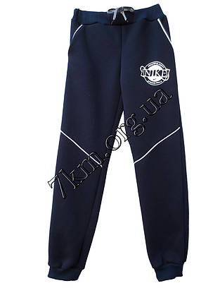 Спортивные штаны детские Nike для мальчиков (8-12 лет) трикотажные Черные