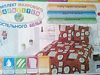 Двухспальное махровое постельное белье