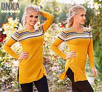 Женский тонкий вязаный свитер-туника