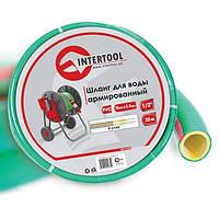 Шланг для води 4-х шаровий 1/2 , 20м, армований, PVC Intertool GE-4103 | для полива, furtun adapare,