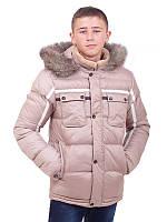 Зимняя  куртка на мальчика подростка Зорян по низким ценам