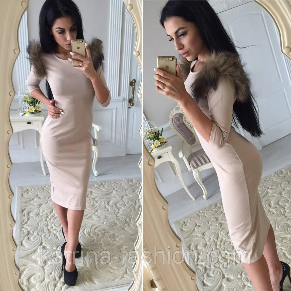 Женское супер стильное платье-миди с мехом (2 цвета)