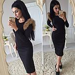 Женское супер стильное платье-миди с мехом (2 цвета), фото 2