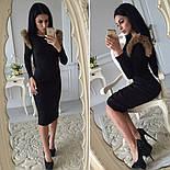Женское супер стильное платье-миди с мехом (2 цвета), фото 3