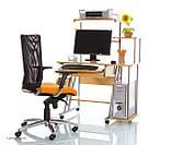 Столы письменные/компьютерные