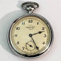 Карманные часы Златоуст