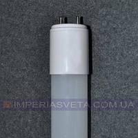 Светодиодная трубчатая линейная лампа дневного света IMPERIA LED Т-8 900мм. G 13. 12W LUX-536044