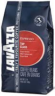 Кофе в зёрнах из Италии Lavazza Top class 1кг. 90% арабика, 10% робуста