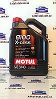 Масло моторное MOTUL 8100 X-CESS 5W40, 5 л