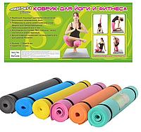 Коврик для фитнеса и йоги Profi sport MS 0205