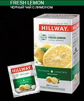 Hillway черный чай с лимоном 25 пакетов