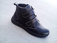 Детские кожаные зимние ботинки от 32 по 39 размер, фото 1