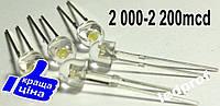 5мм светодиод белый широкоугольный 2200мКд 100штук в лоте