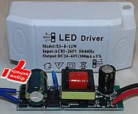 Драйвер 300мА для 8-12шт 1Вт светодиодов
