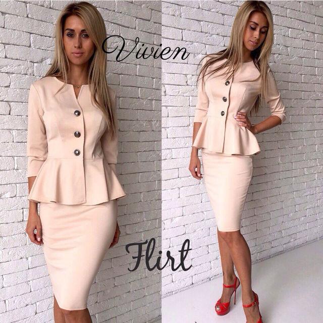 4a3389e7b09 Костюм-двойка женский - юбка+баска - Интернет - магазин модной одежды и  аксессуаров