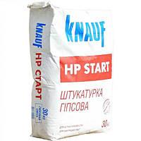 Штукатурка гипсовая KNAUF НР Старт 30 кг