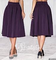 Женская юбка солнце-клёш с боковыми карманами