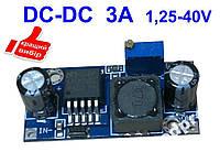DC/DC преобразователь понижающий 3.2-40В 3А