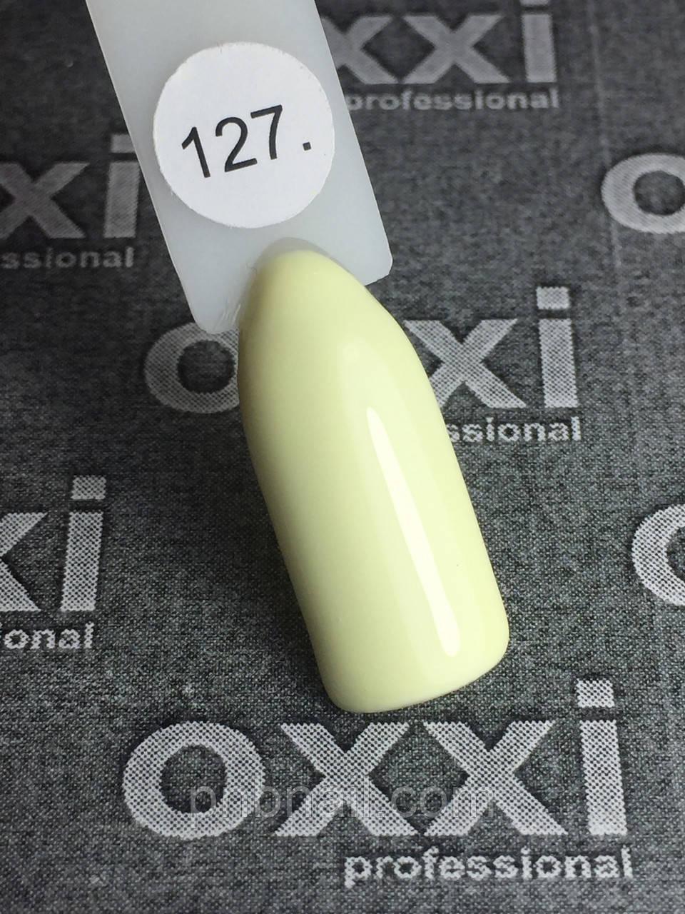 Гель-лак OXXI Professional №127, 8 мл