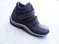 Подросток кожаные зимние ботинки для мальчиков от 32 по 39 размер