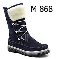 Зимние сапоги из нубука для девочки на молнии ТМ FS collection. Размер 31-38