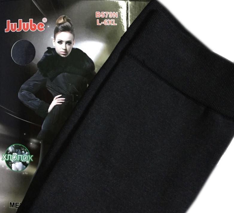 Женские гамаши «Jujube» XL-6XL шуба