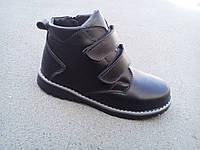 Детские кожаные зимние ботинки от 27 по 37 размер, фото 1