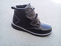 Детские кожаные демисезонные ботинки от 27 по 37 размер