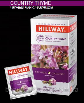 Hillway черный чай с чабрецом 25 пакетиков