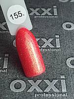 Гель-лак OXXI Professional №155, 8 мл