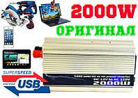 Новый преобразователь инвертор 12v-220v 2000W