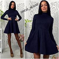 Женское платье юбка-солнце ткань замш на дайвинге темно-синее