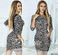 Женское короткое платье с карманами