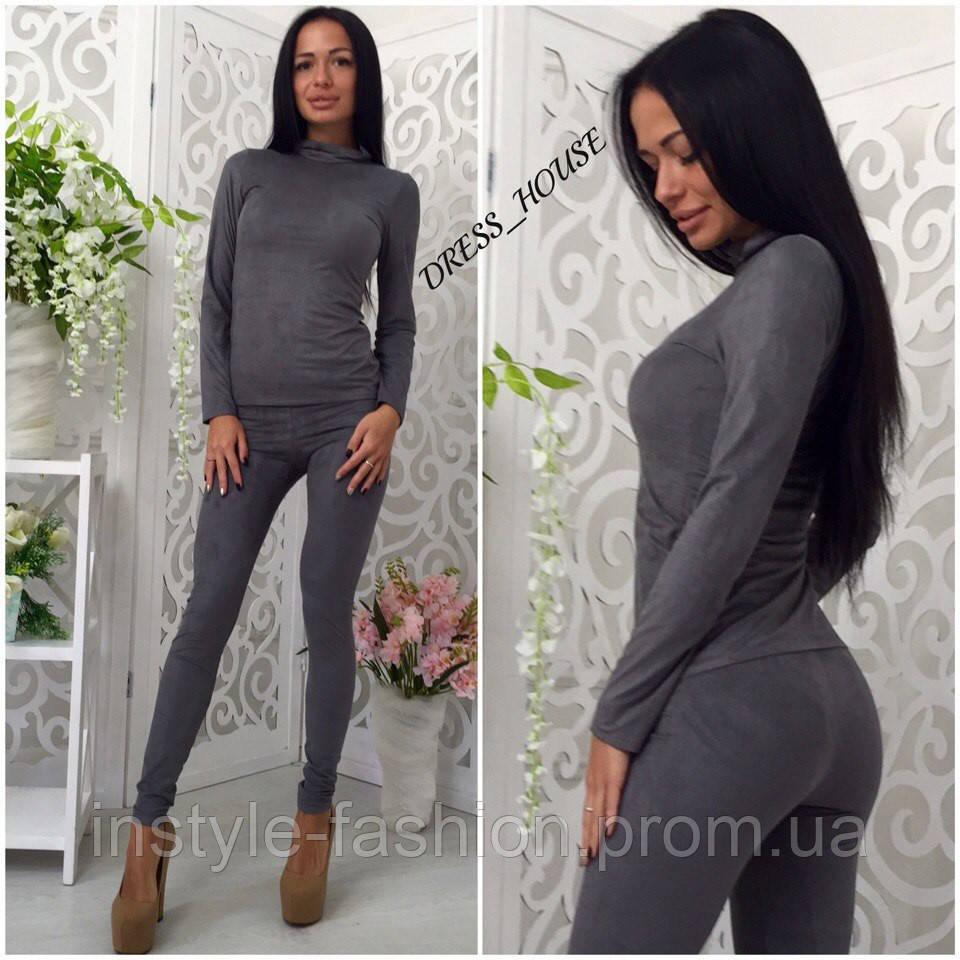 Женский костюм лосины и гольф ткань замш цвет серый