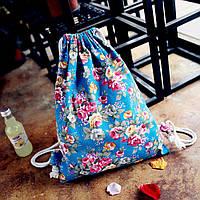 Женский рюкзак мешок голубой с цветами