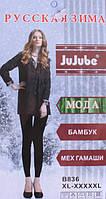 Женские гамаши с мехом «Jujube» XL-2хл