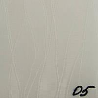 Вертикальные жалюзи Ткань Cascade (Каскад) Бежевый 8305