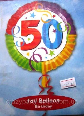Шар фольгированный  цифра 50