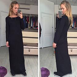 Платье женское длинное в пол из ангоры