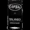 Кофе Caffe Poli Arabica (зерно) 1000 г.