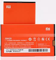 Аккумулятор Xiaomi Mi2/Mi2s/M2 (BM20) Оригинал
