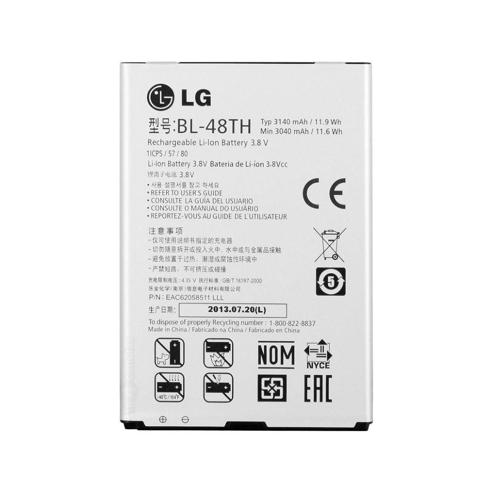 Аккумулятор LG G Pro/D686 (BL-48TH) Оригинал