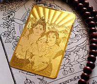 Денежная металлическая пластина - Шива, Парвати, Ганеш