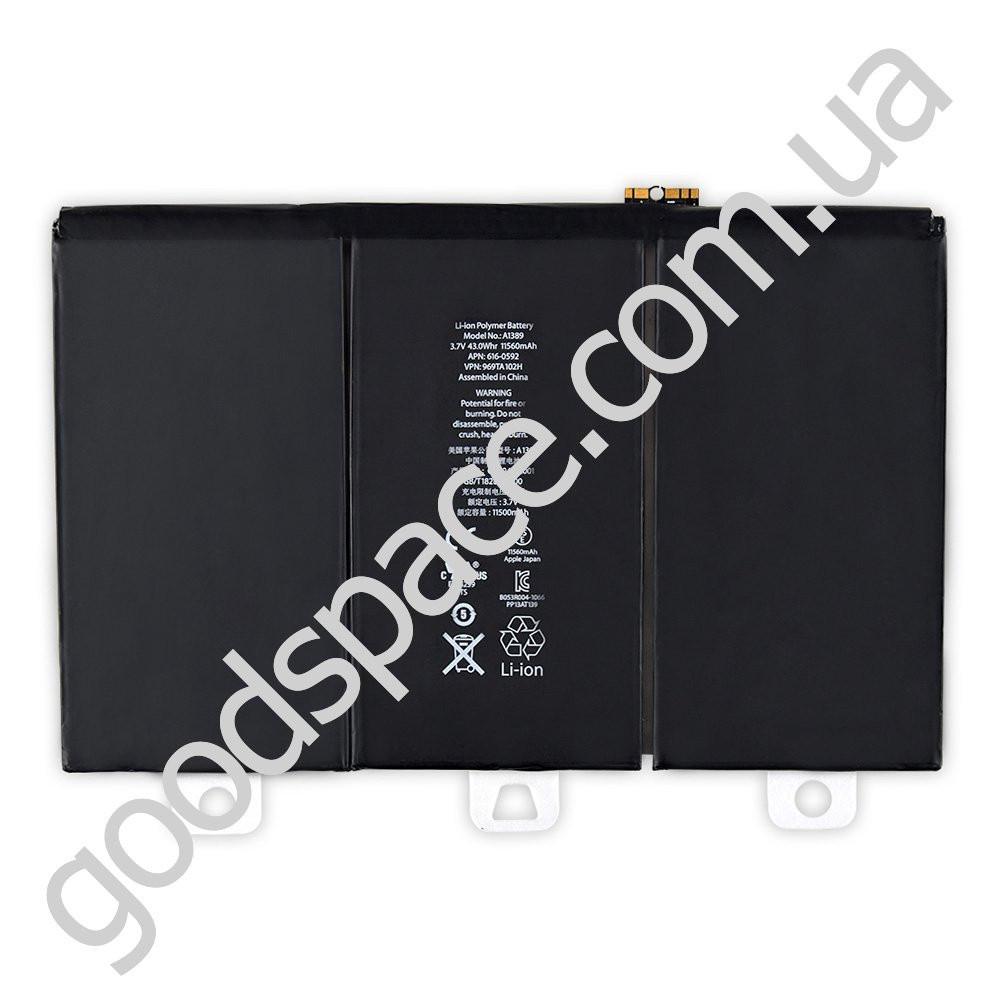 Аккумулятор для iPad 3, iPad 4, копия высокого качества, емкость 11560 мАч