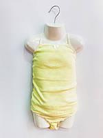 Комплект Красивый (желтый), трансфер